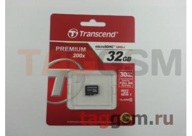 Micro SD 32Gb Transcend Class 10 без адаптера SD