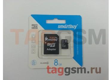 Micro SD 8Gb SmartBuy Class 4 с адаптером SD