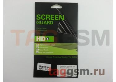 Пленка на дисплей для iPhone 6 / 6S (4,7