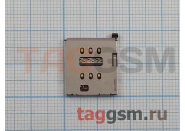 Считыватель SIM карты iPhone 6S