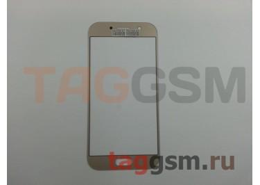 Стекло для Samsung Galaxy A5 / А520 (2017) (золото), ААА