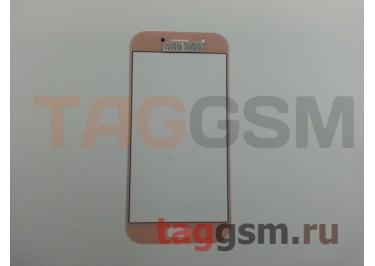 Стекло для Samsung Galaxy A5 / A520 (2017) (розовый), ААА