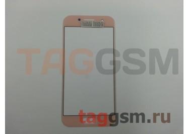 Стекло для Samsung Galaxy A3 / A320 (2017) (розовый), AAA