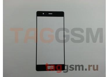 Стекло для Huawei P9 (черный)