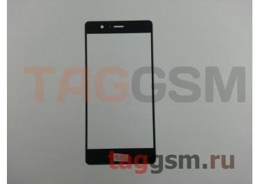 Стекло для Huawei P9 Lite (черный)