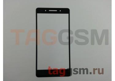 Стекло для Huawei Honor 7 (черный)