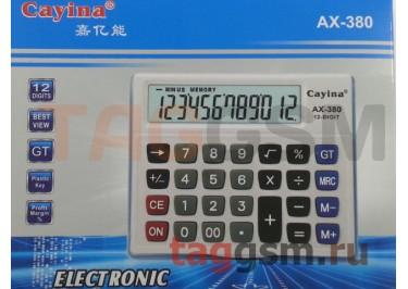 Калькулятор Cayina AX-380