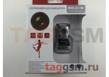 Web-camera Ritmix RVC-017M