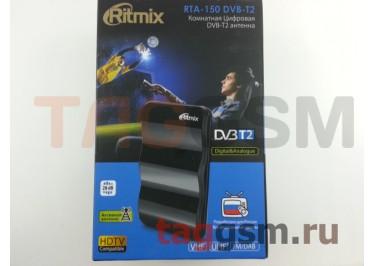 Антенна Ritmix RTA-150 DVB-T2