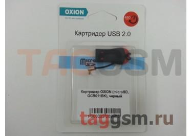 Картридер OXION (microSD, OCR011BK), черный