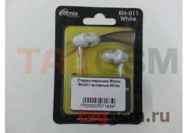 Стерео-наушники Ritmix RH-011 вставные White