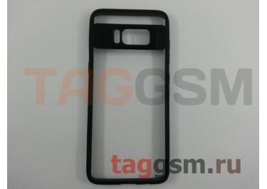 Бампер для Samsung G955 Galaxy S8 Plus (силикон, матовый, черный) Usams Mant Series