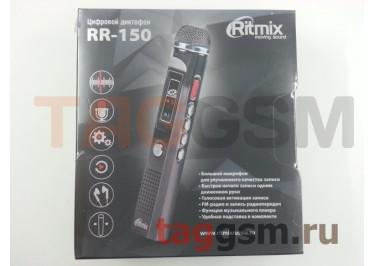 Диктофон 4GB Ritmix RR-150