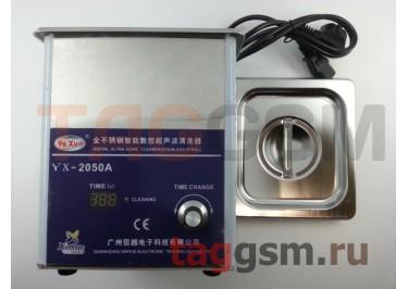 Ультразвуковая ванна YAXUN YX2050A (1.3L / 50W)