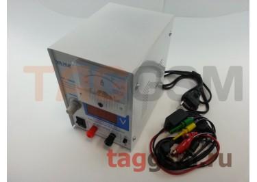 Источник питания YAXUN PS-1502DS (15V, 2A)