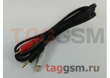 Переходник Jack 3,5mm (f) - 2xRCA (f) (черный)