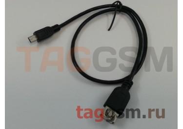 Mini usb - USB для планшетов (OTG) 0,5m черный