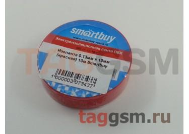 Изолента 0.13мм x 15мм (красная) 10м Smartbuy