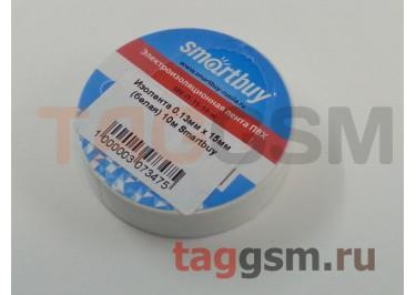 Изолента 0.13мм x 15мм (белая) 10м Smartbuy