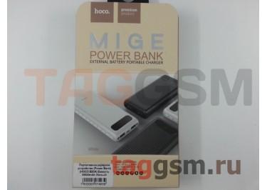 Портативное зарядное устройство (Power Bank) (HOCO B20А) Емкость 20000mAh (белый)