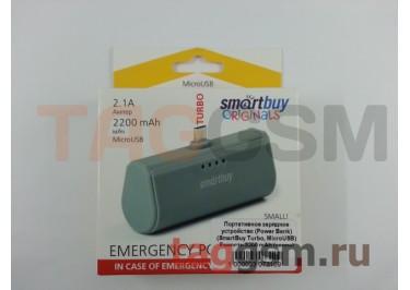 Портативное зарядное устройство (Power Bank) (SmartBuy Turbo, MicroUSB) Емкость 2200 mAh (серое)