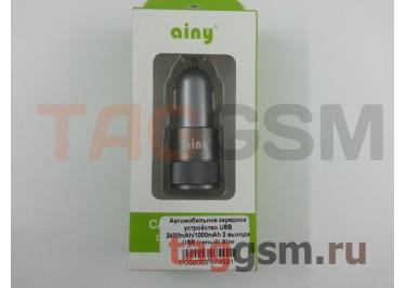 Автомобильное зарядное устройство USB 2400mAh / 1000mAh 2 выхода USB (серый) Ainy
