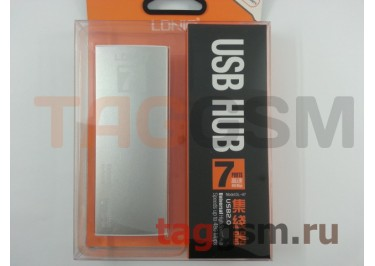 USB HUB DL-H7 (7 портов) LDNIO серебристый