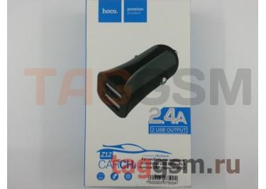 Автомобильное зарядное устройство USB 2400mAh 2 выхода USB (черный) HOCO