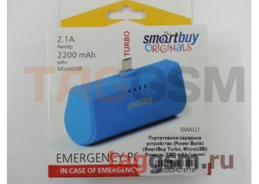 Портативное зарядное устройство (Power Bank) (SmartBuy Turbo, MicroUSB) Емкость 2200 mAh (синее)