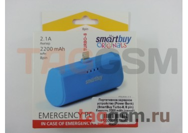 Портативное зарядное устройство (Power Bank) (SmartBuy Turbo-8, 8 pin) Емкость 2200 mAh (синий)