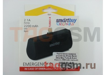 Портативное зарядное устройство (Power Bank) (SmartBuy Turbo-8, 8 pin) Емкость 2200 mAh (черный)