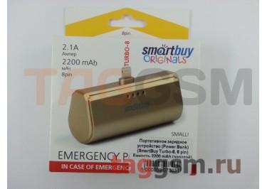 Портативное зарядное устройство (Power Bank) (SmartBuy Turbo-8, 8 pin) Емкость 2200 mAh (золотой)