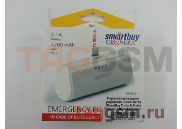 Портативное зарядное устройство (Power Bank) (SmartBuy Turbo-8, 8 pin) Емкость 2200 mAh (белый)
