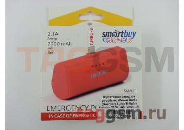 Портативное зарядное устройство (Power Bank) (SmartBuy Turbo-8, 8 pin) Емкость 2200 mAh (красный)