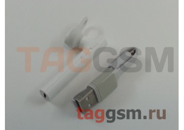 Bluetooth гарнитура Xiaomi Headset Youth Version (LYEJ02LM) (white)