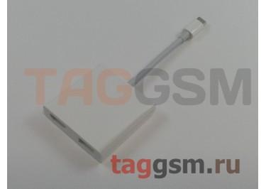 Адаптер Xiaomi с Type-C на HDMI и USB (ZJQ01TM) (белый)