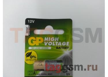 Спецэлемент 23A-5BL (батарейка,12В) GP