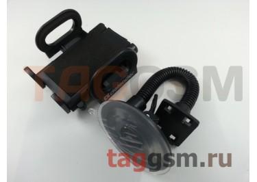 Автомобильный держатель (черный (Car holder 111)) Defender