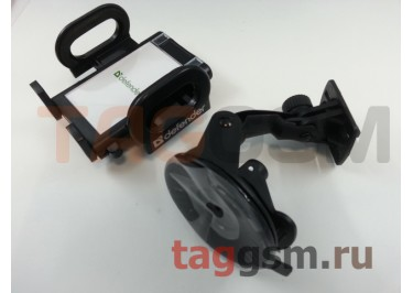 Автомобильный держатель (черный (Car holder 101)) Defender