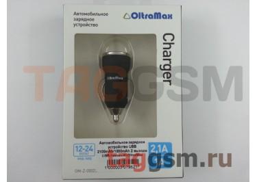 Автомобильное зарядное устройство USB 2100mAh / 1000mAh 2 выхода USB (черный) OltraMax