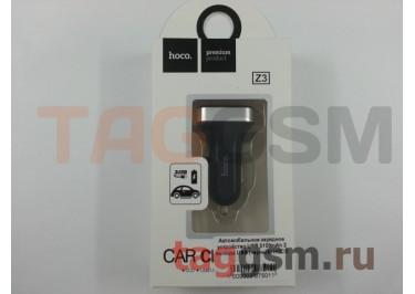 Автомобильное зарядное устройство USB 3100mAh 2 выхода USB (черный) HOCO