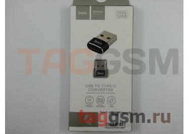 Type-C - USB (UA6) (черный) HOCO