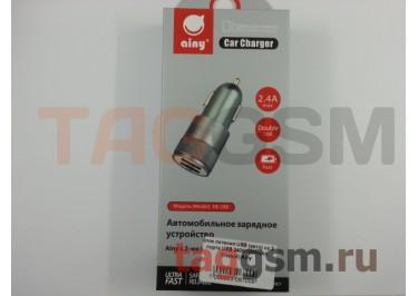 Блок питания USB (авто) на 2 порта USB 2400 / 1000mAh (серый) Ainy