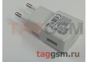 Блок питания USB (сеть) 1000mAh (белый) Energy