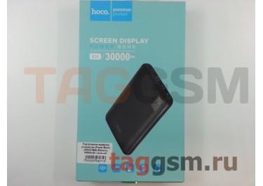 Портативное зарядное устройство (Power Bank) (HOCO B24) Емкость 30000mAh (черный)