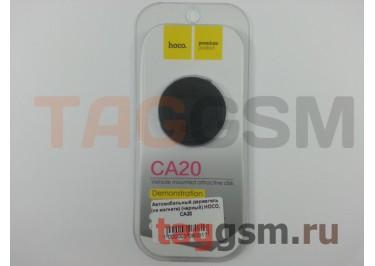 Автомобильный держатель (на магните) (черный) HOCO, CA20