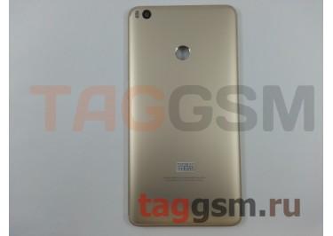 Задняя крышка для Xiaomi Mi Max 2 (золото), ориг