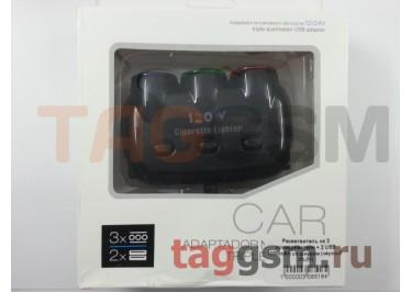 Разветвитель на 3 прикуривателя + 2 USB 1000mAh со шнуром (чёрный) (D-21)