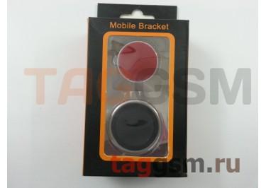Автомобильный держатель (магнитный) для мобильных телефонов 360 градусов, серебро