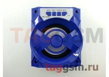 Колонка (MS-244BTch) (Bluetooth+USB+MicroSD+FM+LED) (синяя)